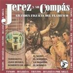 ヘレスとコンパス Vol.2