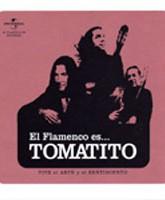 """El Flamenco es""""トマティート"""""""