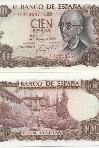 マヌエル・デ・ファージャ肖像100ペセタ紙幣(1970年)