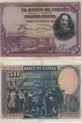 ベラスケス肖像50ペセタ紙幣(1928年)
