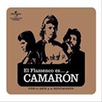 """El Flamenco es""""カマロン"""""""