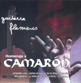 オメナッヘ・ア・カマロン(ギター曲)