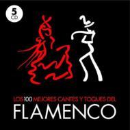 フラメンコの歌とギターベスト100 5 CD